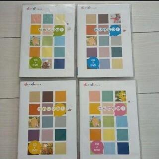 ヤマハ(ヤマハ)のヤマハ おんがくなかよし CD DVD セット(キッズ/ファミリー)