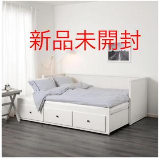 イケア(IKEA)のIKEA 新品未開封 HEMNES ヘムネス 703.493.27(シングルベッド)