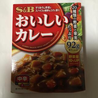 S&Bおいしいカレー(レトルト食品)