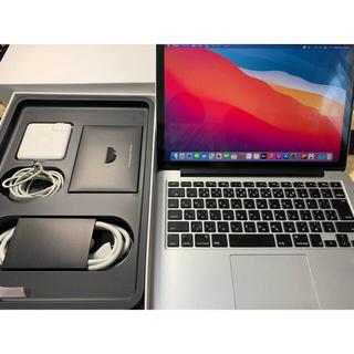 Mac (Apple) - 13インチMacbook  Pro   i7 1TB office付き