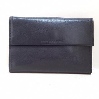 ドリスヴァンノッテン(DRIES VAN NOTEN)のドリスヴァンノッテン Wホック財布 黒(財布)