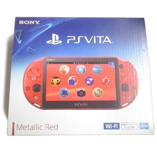 プレイステーションヴィータ(PlayStation Vita)の【ほぼ新品】メタリック/レッド PlayStation®Vita 2000(携帯用ゲーム機本体)