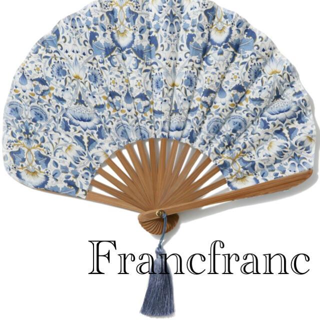 Francfranc(フランフラン)のお値下げ!フランフラン リバティ扇子ブルー レディースの水着/浴衣(和装小物)の商品写真