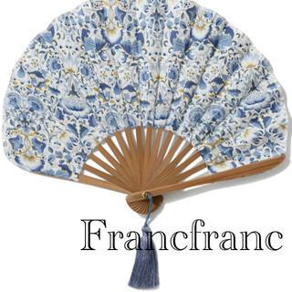 Francfranc - フランフラン リバティ扇子ブルー