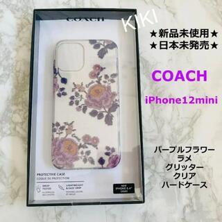 コーチ(COACH)の◆日本未発売新品■COACH■コーチ■iPhone12mini■ラメクリア花柄◆(iPhoneケース)
