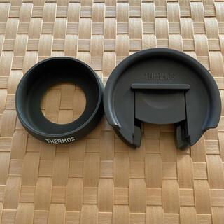 サーモス(THERMOS)のサーモス タンブラー用 フタとソコカバー S ブラック (タンブラー)