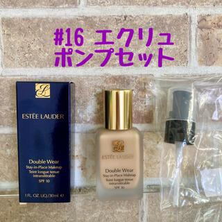 Estee Lauder - 新品✨ダブルウェア #16エクリュ ポンプセット