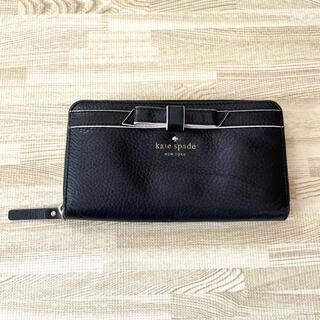 ケイトスペードニューヨーク(kate spade new york)のkatespade 長財布(長財布)
