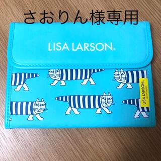 リサラーソン(Lisa Larson)の付録 貴重品管理ケース(その他)