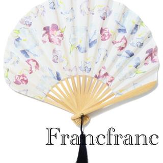 フランフラン(Francfranc)のお値下げ!フランフラン フラワー扇子 ネイビー(和装小物)