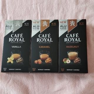 ネスレ(Nestle)のカフェロイヤル (コーヒー)