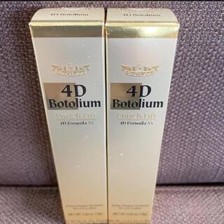 ドクターシーラボ(Dr.Ci Labo)のドクターシーラボ 4Dボトリウムエンリッチリフト 18g  2本(美容液)