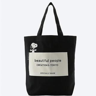 ビューティフルピープル(beautiful people)の新品未使用 beautiful people トートバッグ スヌーピー 三越銀座(トートバッグ)