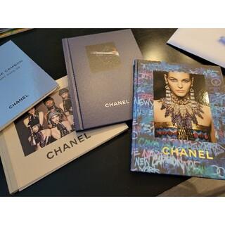 シャネル(CHANEL)のシャネル  カタログ17冊  2016~2021(ファッション/美容)