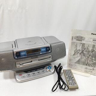パナソニック(Panasonic)の匿名配送!Panasonicパナソニック MDラジカセ RX-MDX81-S(その他)