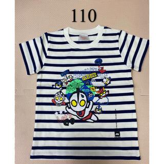 バンダイ(BANDAI)の110cm /半袖 Tシャツ /ウルトラマン (Tシャツ/カットソー)
