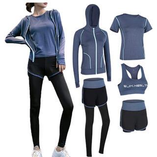スポーツウェア ヨガウェア 5点セット 伸縮性 吸汗 トレーニング ランニング(ヨガ)