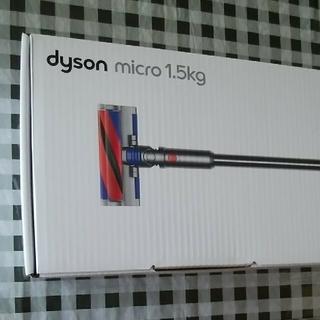 Dyson - 引っ越しセール様専用◆Micro 1.5kg  SV21FF 新品未開封