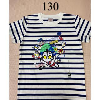 バンダイ(BANDAI)の130cm /半袖 Tシャツ /ウルトラマン  新品未使用 (Tシャツ/カットソー)
