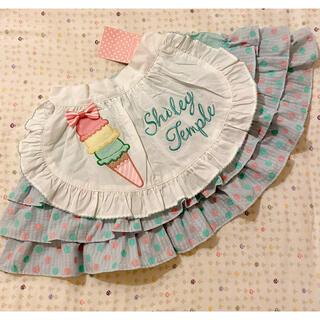 シャーリーテンプル(Shirley Temple)のシャーリーテンプル アイスエプロンスカート(スカート)