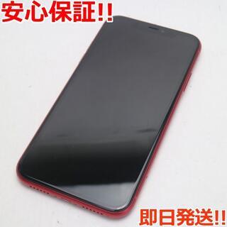 アイフォーン(iPhone)の良品中古 SIMフリー iPhone 11 64GB プロダクトレッド (スマートフォン本体)