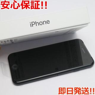 アイフォーン(iPhone)の新品 au iPhone SE 第2世代 64GB ブラック (スマートフォン本体)