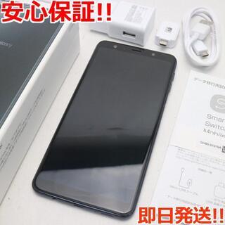 ギャラクシー(Galaxy)の新品同様 SIMフリー Galaxy A7 ブラック (スマートフォン本体)