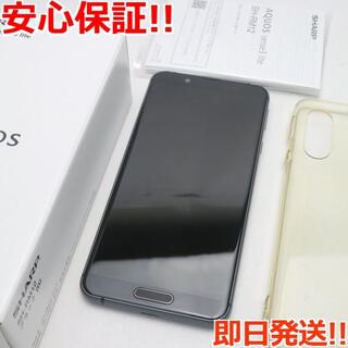 シャープ(SHARP)の新品同様 SIMフリー AQUOS sense3 lite ブラック (スマートフォン本体)