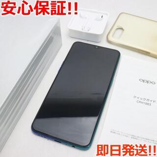 オッポ(OPPO)の美品 OPPO Reno A 64GB ブルー (スマートフォン本体)