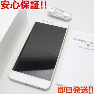 ファーウェイ(HUAWEI)の超美品 SIMフリー HUAWEI P10 Plus グリーン 白ロム(スマートフォン本体)