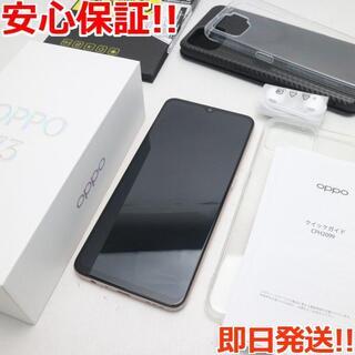 アンドロイド(ANDROID)の新品同様 SIMフリー OPPO A73  ダイナミックオレンジ(スマートフォン本体)