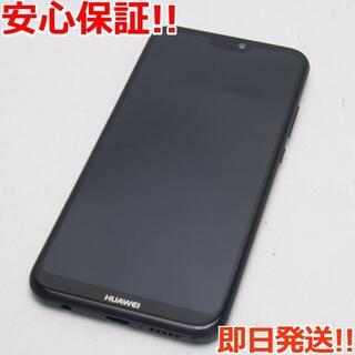 アンドロイド(ANDROID)の超美品 HWV32 ブラック 本体 白ロム (スマートフォン本体)