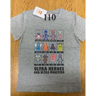 バンダイ(BANDAI)の110新品 /ウルトラマン/半袖  即購入okです♩ (Tシャツ/カットソー)
