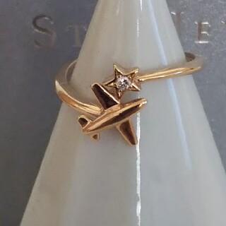 STAR JEWELRY - スタージュエリー K10 リング 3号 飛行機 ダイヤモンド スター 美品