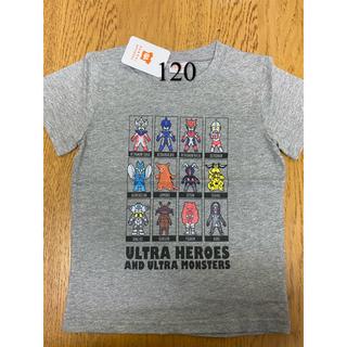 バンダイ(BANDAI)の120新品 /ウルトラマン/半袖(Tシャツ/カットソー)
