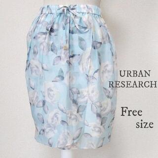 アーバンリサーチ(URBAN RESEARCH)の【URBAN RESEARCH】薔薇柄 スカート 青 水色 フリーサイズ(ひざ丈スカート)