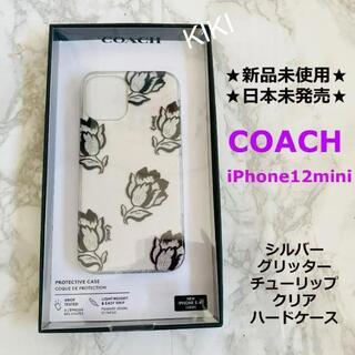 コーチ(COACH)の■日本未発売新品★COACH★コーチ★iPhone12mini■ラメチューリップ(iPhoneケース)