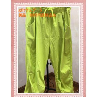 アディダス(adidas)のジーフィット 黄緑色 ジムウェア S 美品(ウェア)