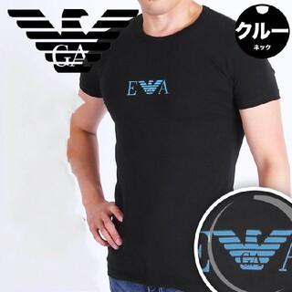 エンポリオアルマーニ(Emporio Armani)のEMPORIO ARMANI 半袖 Tシャツ S(Tシャツ/カットソー(半袖/袖なし))