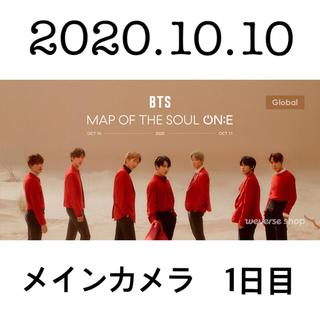 防弾少年団(BTS) - BTS MAP OF THE SOUL ON:E  2020.10.10 DVD