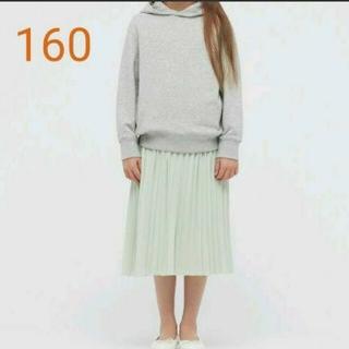 ユニクロ(UNIQLO)のユニクロ GIRLS プリーツスカート 160 ライトグリーン(スカート)