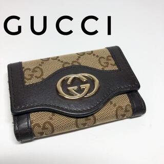 グッチ(Gucci)の☆GUCCI☆ 美品 グッチ キーケース GG柄 6連(キーケース)