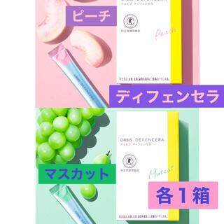 ORBIS - ☆ORBIS オルビス☆ ディフェンセラ  ピーチ風味  マスカット風味 セット