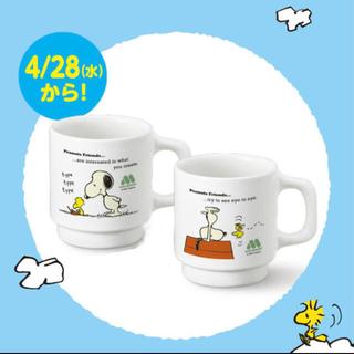 モスバーガー(モスバーガー)のモスバーガー スヌーピー マグカップ(キャラクターグッズ)