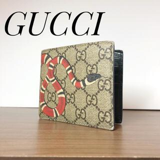 グッチ(Gucci)の☆GUCCI☆ グッチ GG柄 GGスプリーム 折り財布 お札入れ(折り財布)
