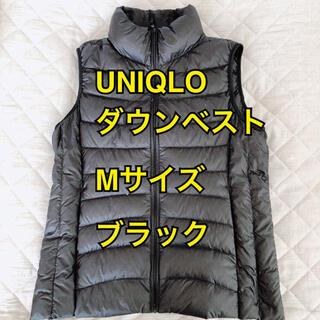 ユニクロ(UNIQLO)の【M】UNIQLO ユニクロ ウルトラライトダウンベスト(ダウンベスト)
