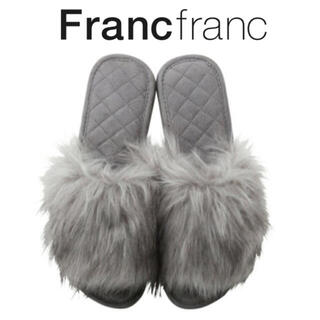 フランフラン(Francfranc)のFrancfranc ルームシューズ お気持ちお値下げしました❁✿✾(スリッパ/ルームシューズ)