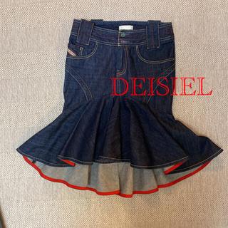 ディーゼル(DIESEL)のお値下げ ディーゼル デニムスカート 美品(ひざ丈スカート)