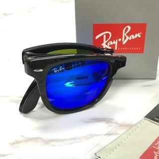 Ray-Ban - 大人気レイバン RayBan RB4105 601S/17