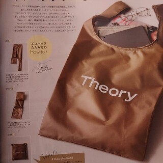 theory - theory エコバッグ